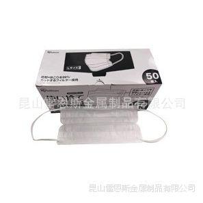 日本IRIS OHYAMA高品质简易平面口罩(防花粉灰尘、PM2.5)277267