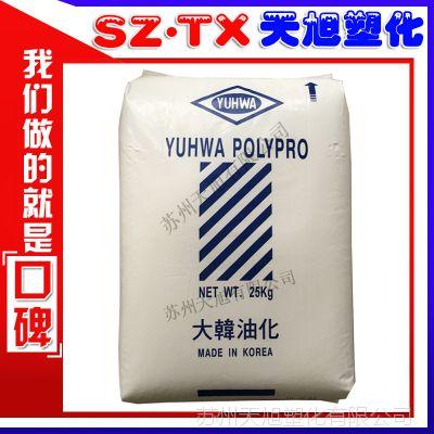进口化工原料PP聚丙烯/大韩油化/RP2400 管材级ppr原材料价格