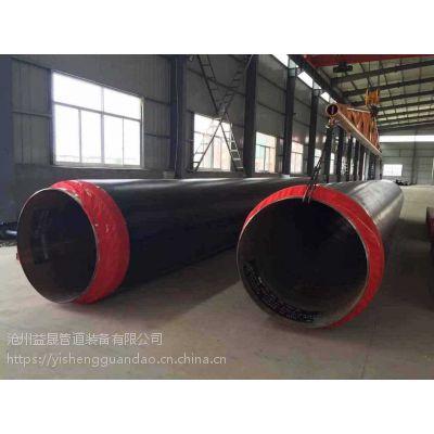 DN720大口径聚氨酯保温管
