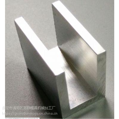 高铁U型槽模具质量稳定