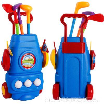 盛盈儿童高尔夫体育用品玩具套装高尔夫球杆玩具亲子室内休闲运动