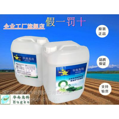 武汉市车用尿素生产厂家