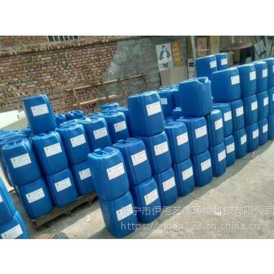 伊恩艺康 蒸发浓缩专用有机硅类消泡剂ExlenECC