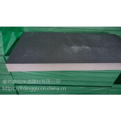 河北鼎固发泡聚氨酯保温板专业生产