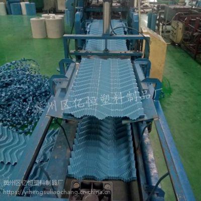 冷却塔填料 方塔淋水片散热片 厂家直供 亿恒塑料