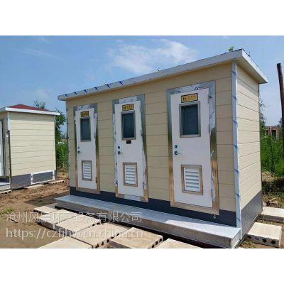 廊坊环保公厕、街道移动厕所、河北厕所厂家