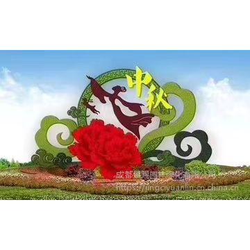 立体广场景观雕塑 植物绿雕立体造型 广场仿真绿雕