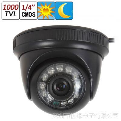 "1000TVL 1/4"" CMOS 高清摄像头 半球摄像头 红外夜视监控摄像机"