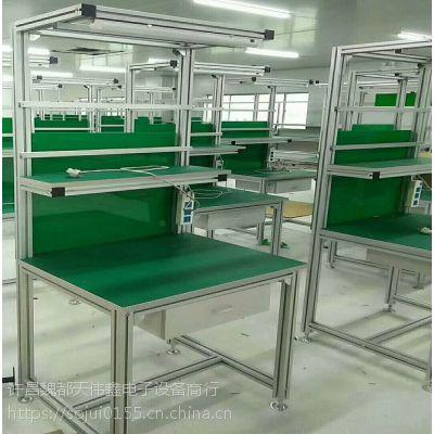 天伟鑫电子电器生产线 防静电工作台 河南工作台