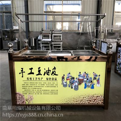 全自动豆油皮操作要点 腐竹油皮机优势
