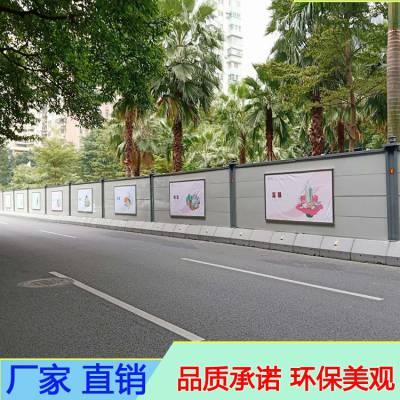广州新标准钢板围挡 A1-1 房地产地铁专用钢结构围挡 坚固耐用