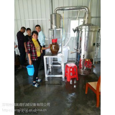 河源酿酒赚钱好项目,潮州100斤粮食的白酒设备,200斤梅州做酒机器
