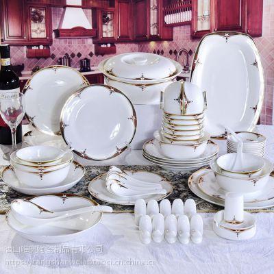 唯奥陶瓷餐具套装 骨质瓷碗筷餐具套装莹花居瓷碗套装 活动礼品开业促销