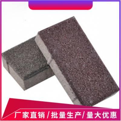 生态透水砖厂家 陶瓷透水砖颜色
