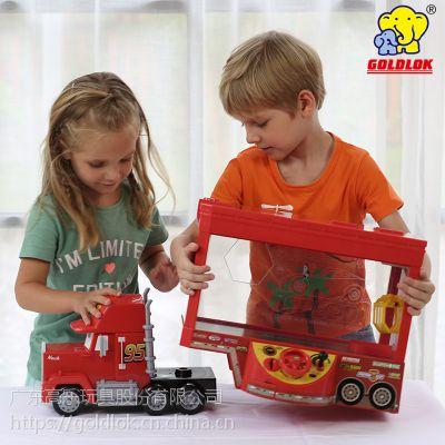 迪士尼赛车总动员儿童玩具小型抓娃娃机迷你抓捕球机投币夹娃娃机