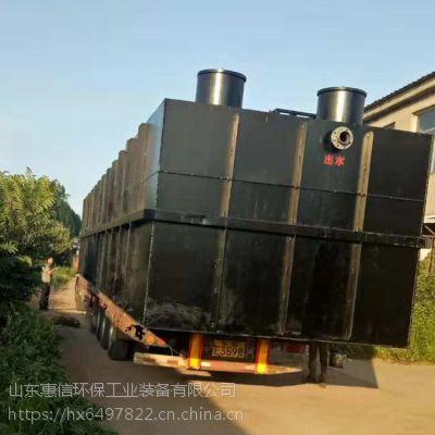 红薯淀粉厂污水怎么处理山东惠信环保装备