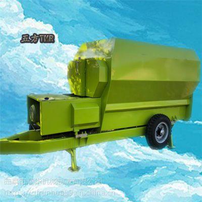 牛羊饲料拌草机 养殖用青草搅拌机 现代化养殖混料机