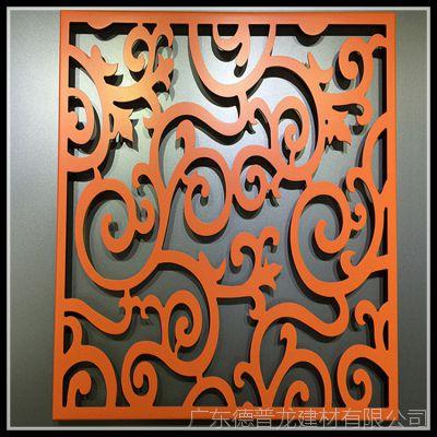 外墙氟碳烤漆雕花铝板-3.0mm厚造型结构金属铝天花