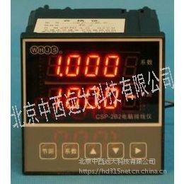 中西 电脑排线仪 型号:CSP-2B2库号:M387923