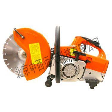 中西(LQS厂家)消防无齿锯 型号:EHS350A库号:M294605