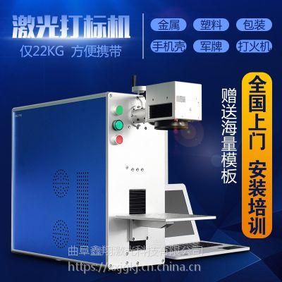 激光打标风扇散热器刻字 LED室内灯具激光打码机
