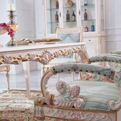 齐居置家欧式实木长方形餐桌手工彩绘家具