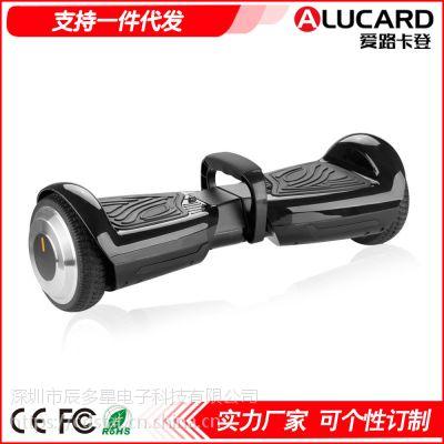 爱路卡登6.5寸红外感应手提双轮电动自平衡车/两轮智能体感学步车
