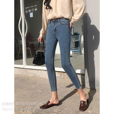 牛仔裤批发厂家清货便宜女装牛仔裤弹力小脚裤杂款女士牛仔裤清货