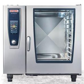 德国RATIONAL蒸烤箱SCC102G乐信燃气蒸烤箱 智能烹饪蒸烤一体机 河北专供