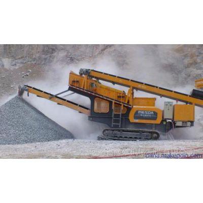 徐州哪有制砂机机械,一体式移动破碎机,方大行走式制砂机