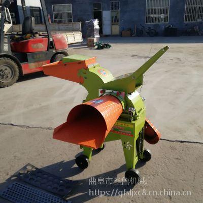 铡草粉碎机 秸秆艾草中药切段机厂家 圣鲁机械