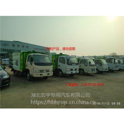 小型吸尘车厂家供应2.5方真空吸尘车