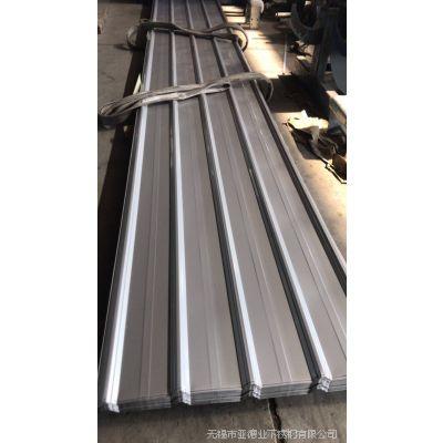 无锡840型不锈钢瓦加工,材质201不锈钢