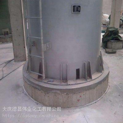 厂家批发C60高强无收缩灌浆料_设备底座加固材料