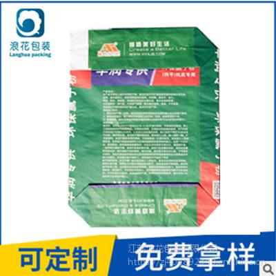 江苏浪花专业定做25公斤三纸一膜阀口袋环保可回收牛皮纸