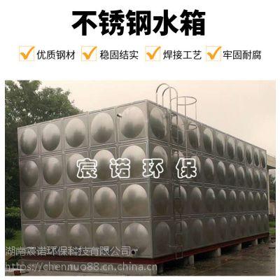 常德不锈钢方形水箱的加工生产