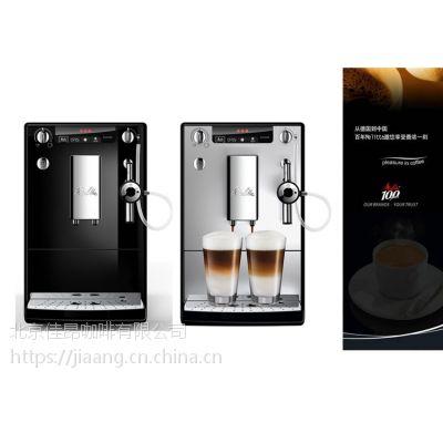 北京办公室咖啡机租赁 企业咖啡机出租 免费提供咖啡机 只需定量购买咖啡豆