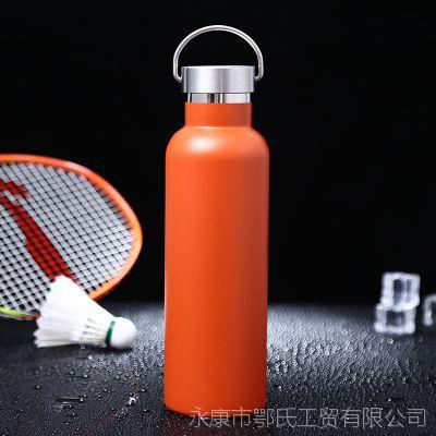 热销新款不锈钢保温杯手提运动水壶户外便携太空壶可定制日用百货