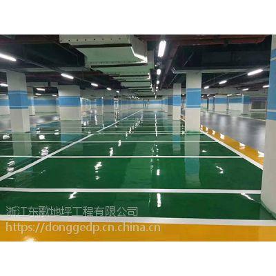 东歌,山东停车场设计-地下车库地坪施工_停车位划线