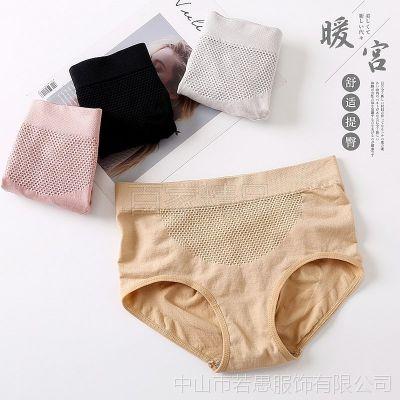 三角学生三角裤少女性感女士内裤中腰收腹提臀不卷边韩版塑身底裤
