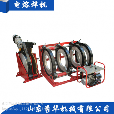 批发pe塑料管热熔机对焊机 全自动管焊机 160-355液压焊接机山东创铭牌