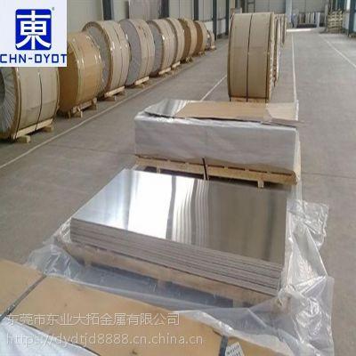 广州5052现货铝薄板 5052铝卷分条费