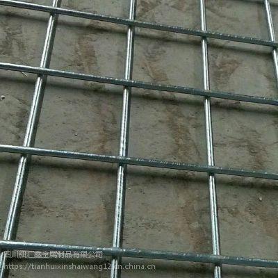 建筑工程钢筋网片过滤网片镀锌钢丝网桥梁带肋钢筋网片1*2米地暖网片脚手架钢芭网