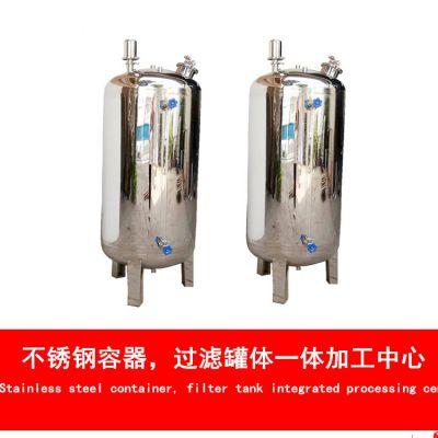 厂家直销 不锈钢304无菌水箱 不锈钢水塔卫生级超纯水水箱 清又清