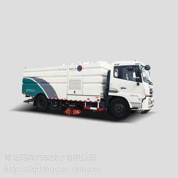 二手洗扫车 市政道路洗扫车多少钱一辆?