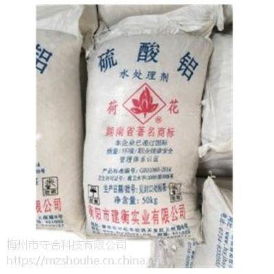 销售工业硫酸铝沉淀剂固色剂填充剂