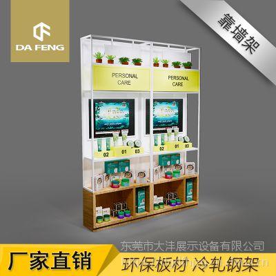 东莞厂家直销钢木化妆品货架 单面环保免漆板冷轧钢架展示架定制