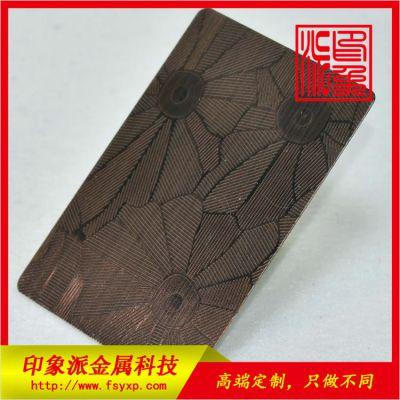 印象派金属厂家供应201冰竹纹不锈钢压花彩色板
