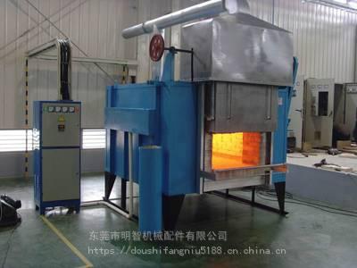 供应网带式烧结炉(还原炉)MZ1522