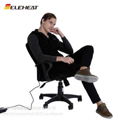 秋季创意款青年连帽男士夹克电热服黑色理疗休闲运动外套发热理疗服L码全棉
